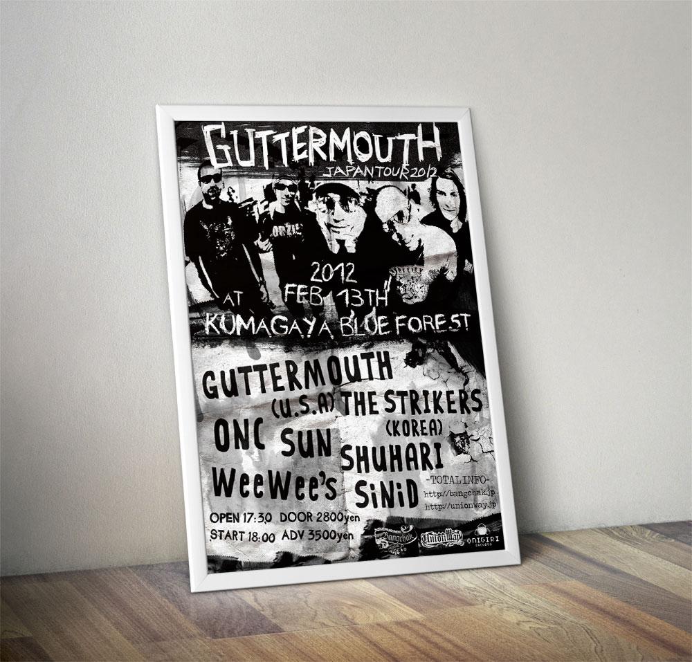 """""""GUTTERMOUTH JPN TOUR"""" Poster"""