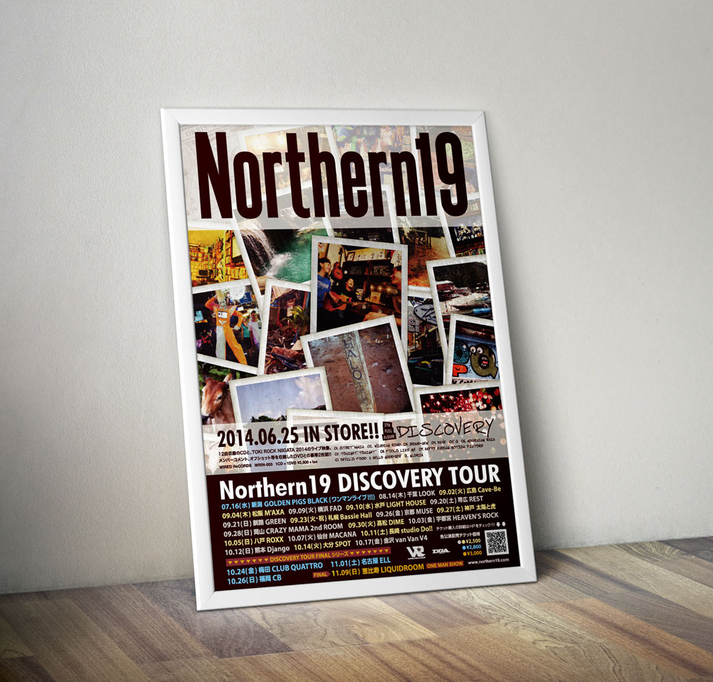 "Northern19 ""DISCOVERY"" Poster"