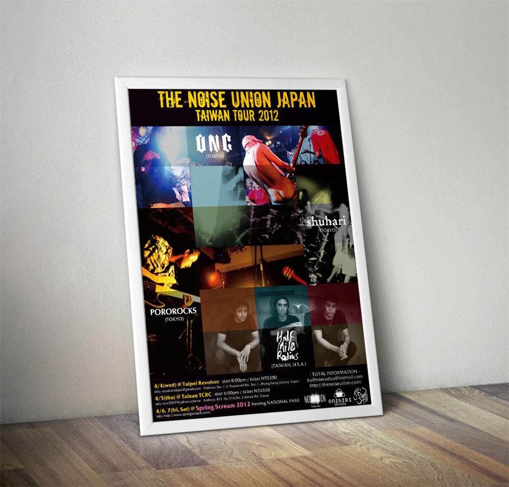 """THE NOISE UNION JAPAN"" Poster"