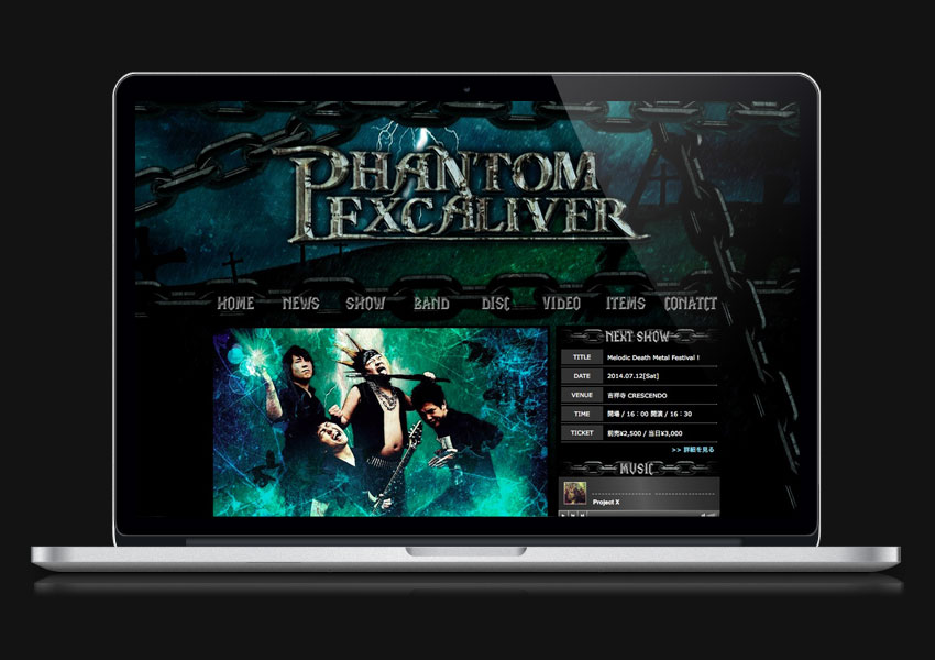 """Phantom Excaliver"" WEB Site"