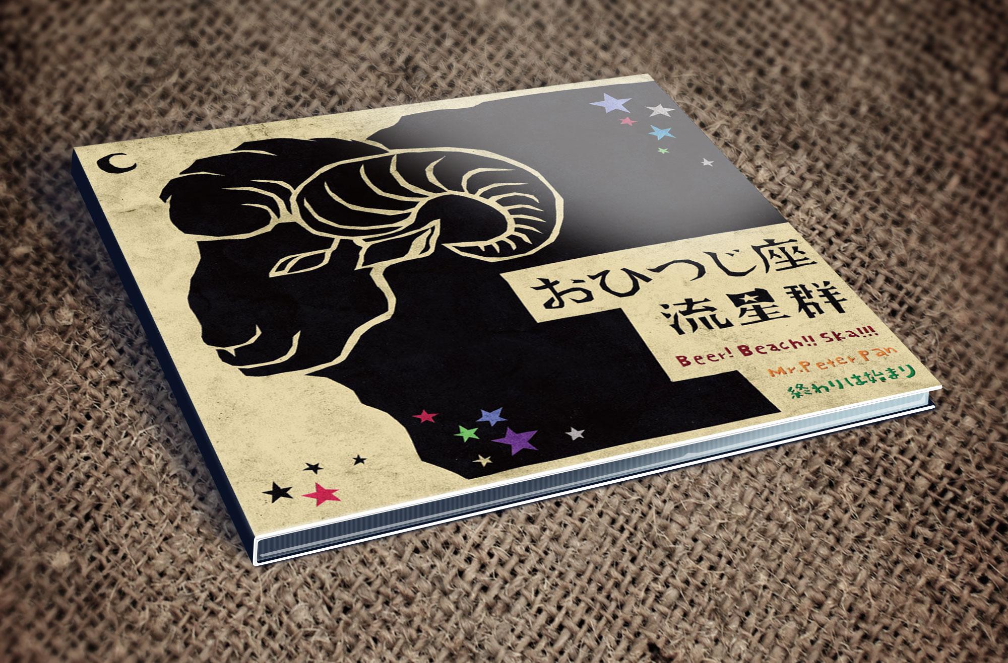 """""""おひつじ座流星群"""" CD"""