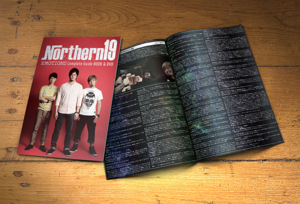 """Northern19 """"EMOTIONS"""" Special Booklet"""