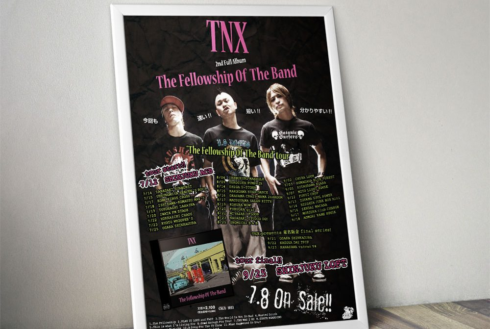 """TNX """"The Fellowship Of The Band"""" Poster"""