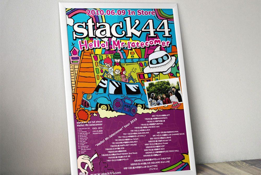 """stack44 """"Hello! Mr.latecomer"""" Poster"""