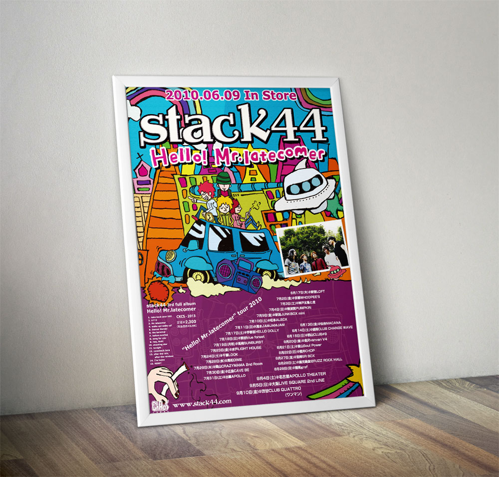 "stack44 ""Hello! Mr.latecomer"" Poster"