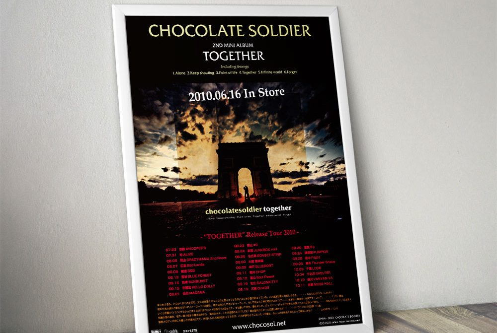 """Chocolate Soldier """"Together"""" Poster"""