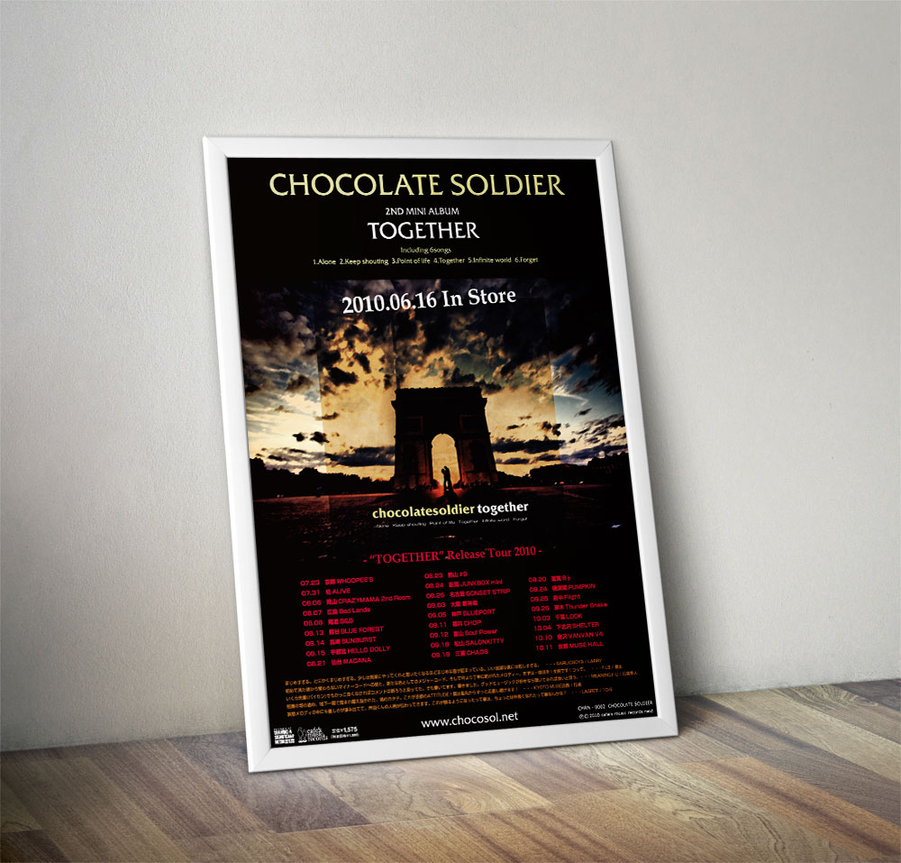 "Chocolate Soldier ""Together"" Poster"