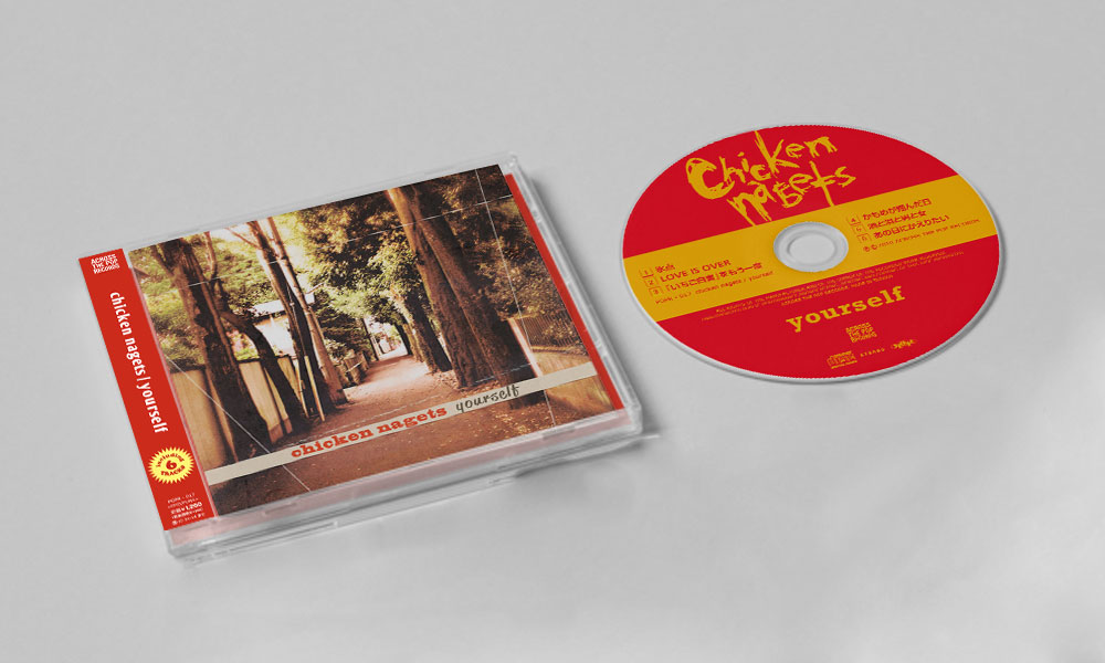 "Chicken nagets ""yourself"" CD"