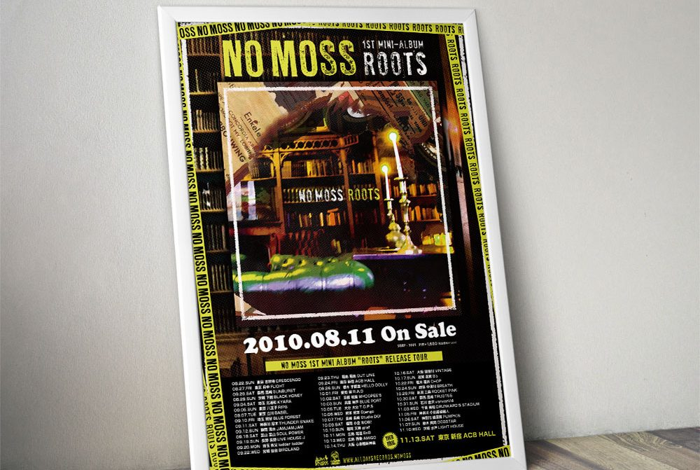 """NO MOSS """"ROOTS"""" Poster"""