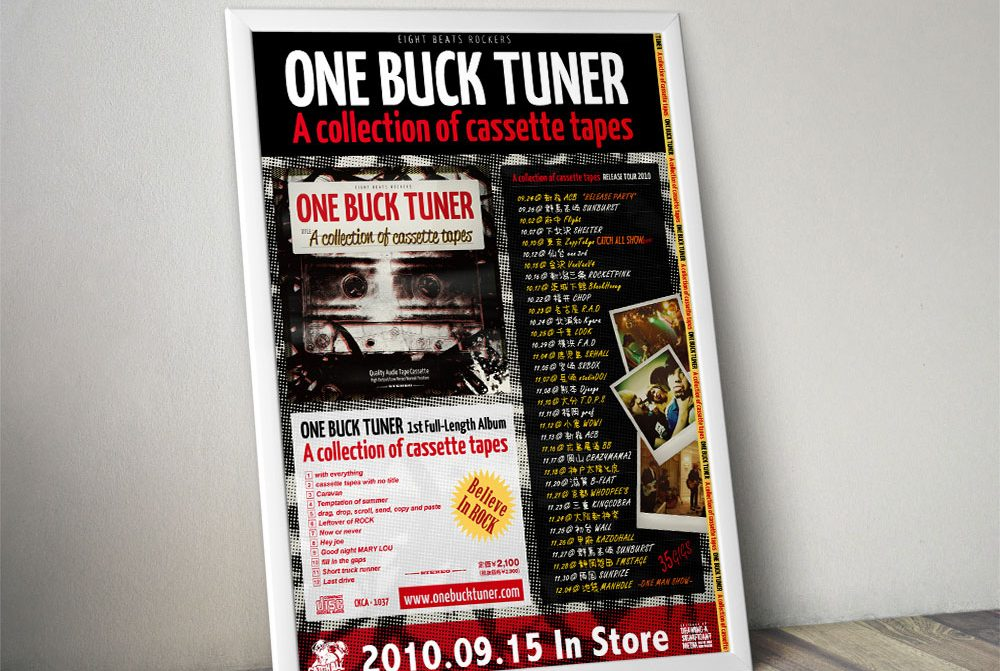 """ONE BUCK TUNER """"A collection of casette tapes"""" Poster"""