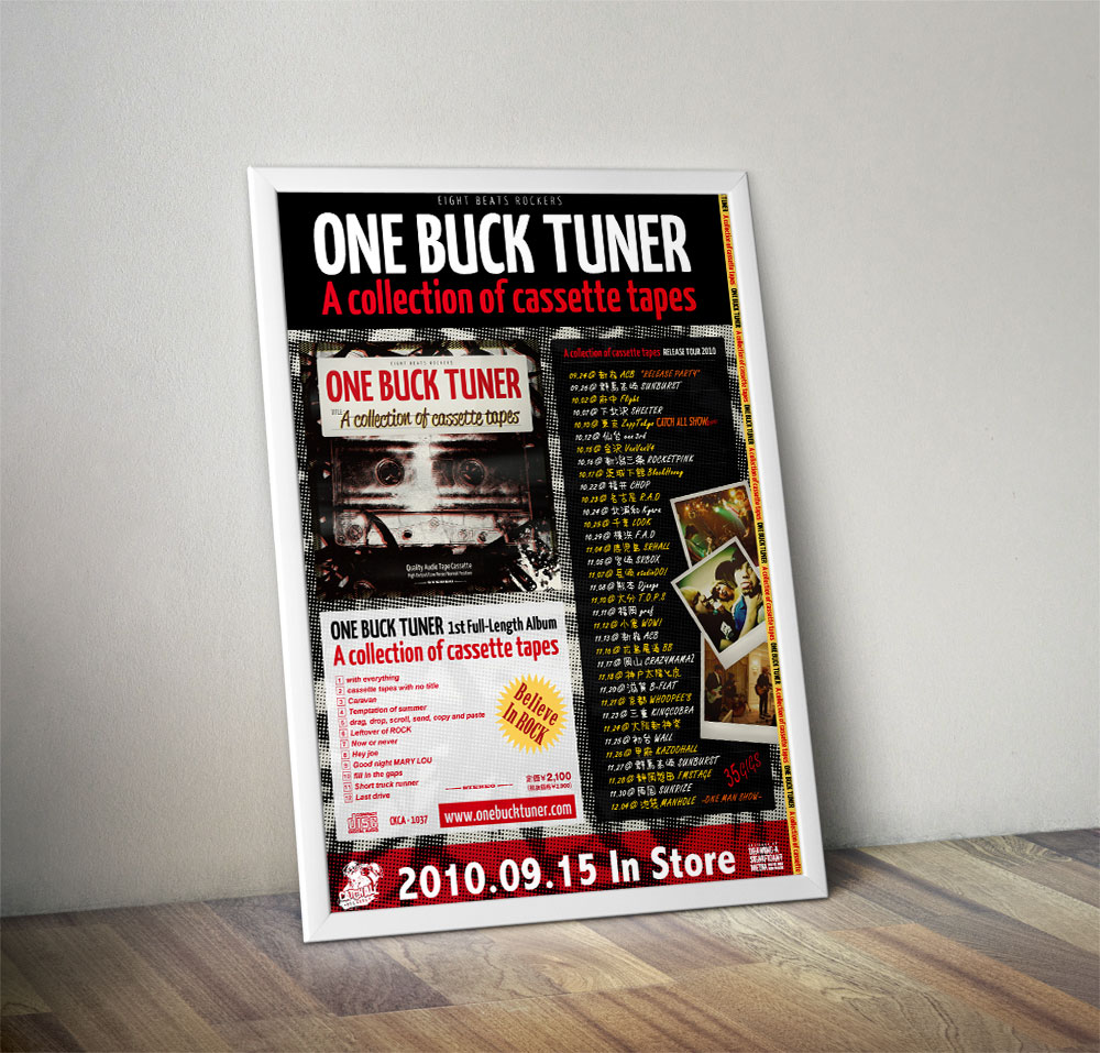 "ONE BUCK TUNER ""A collection of casette tapes"" Poster"