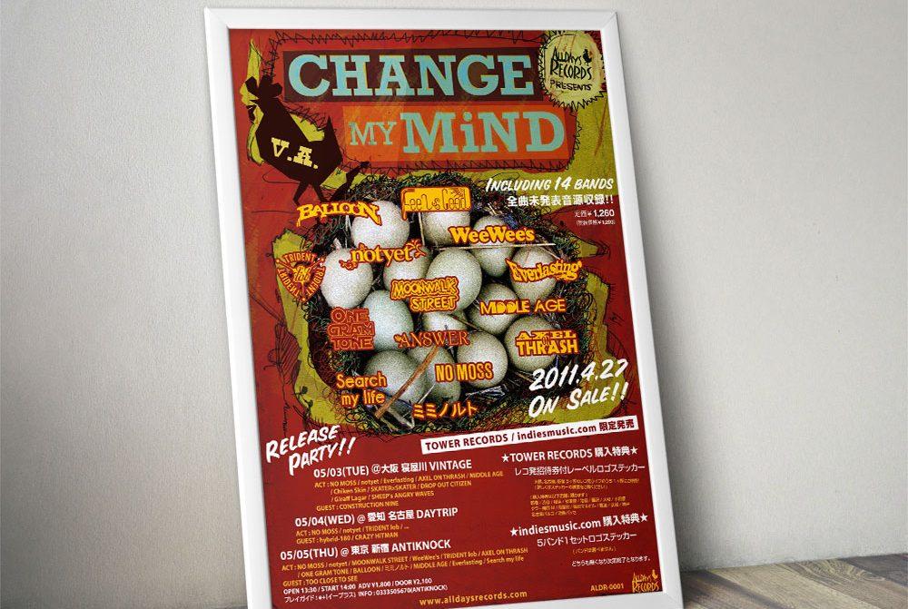 """V.A. """"CHANGE MY MiND"""" Poster"""