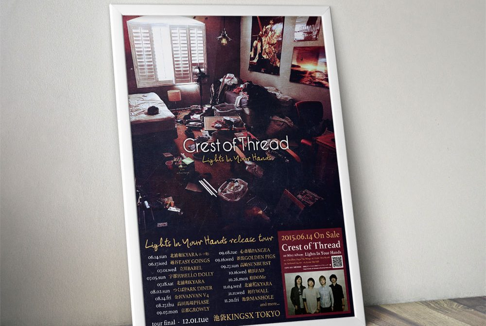 "Crest of Thread ""Light In Your Hands"" Poster"