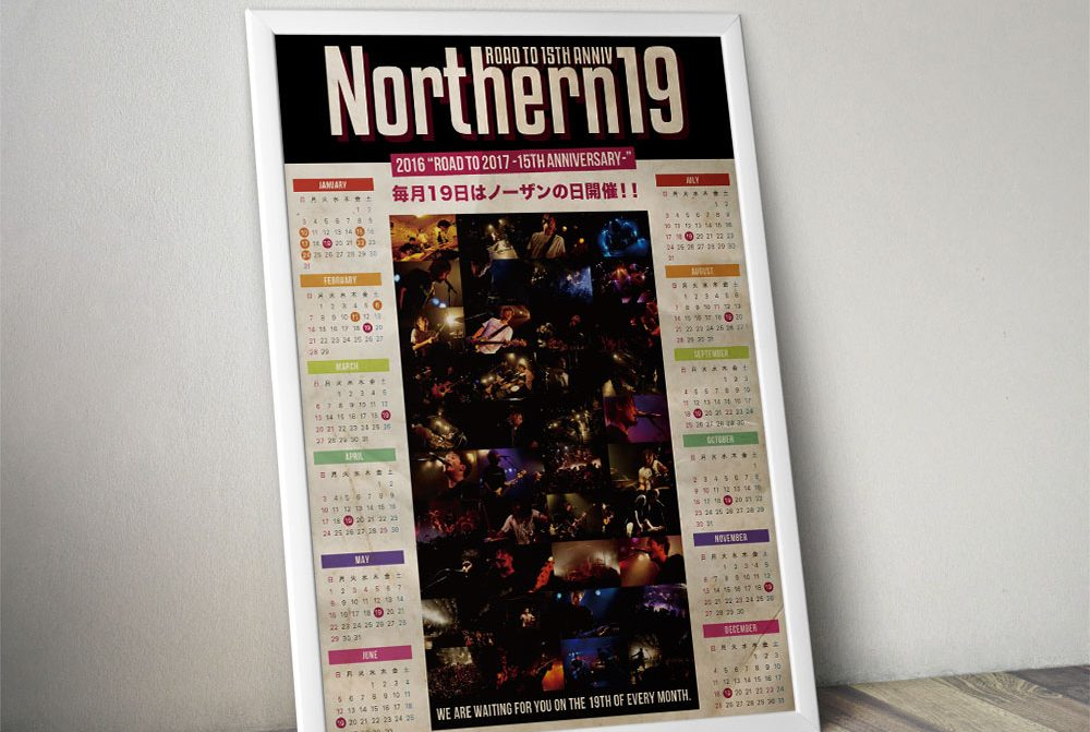 "Northern19 ""ROAD TO 2017"" Calender"
