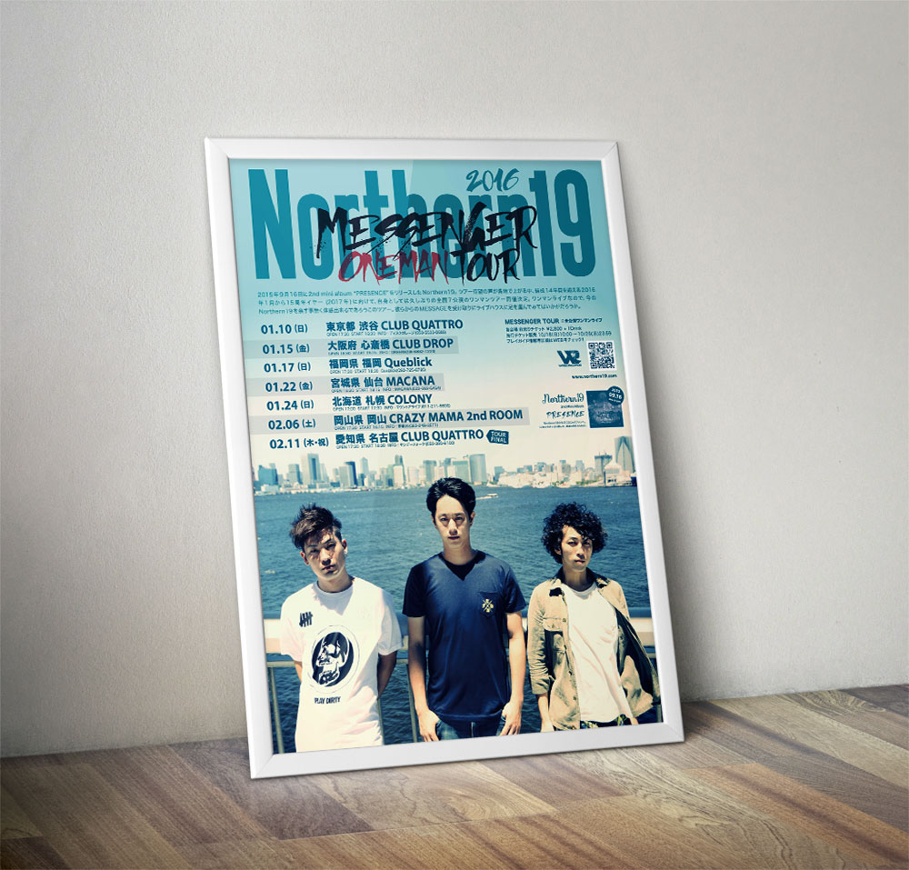 "Northern19 ""MESSENGER TOUR"" Poster"