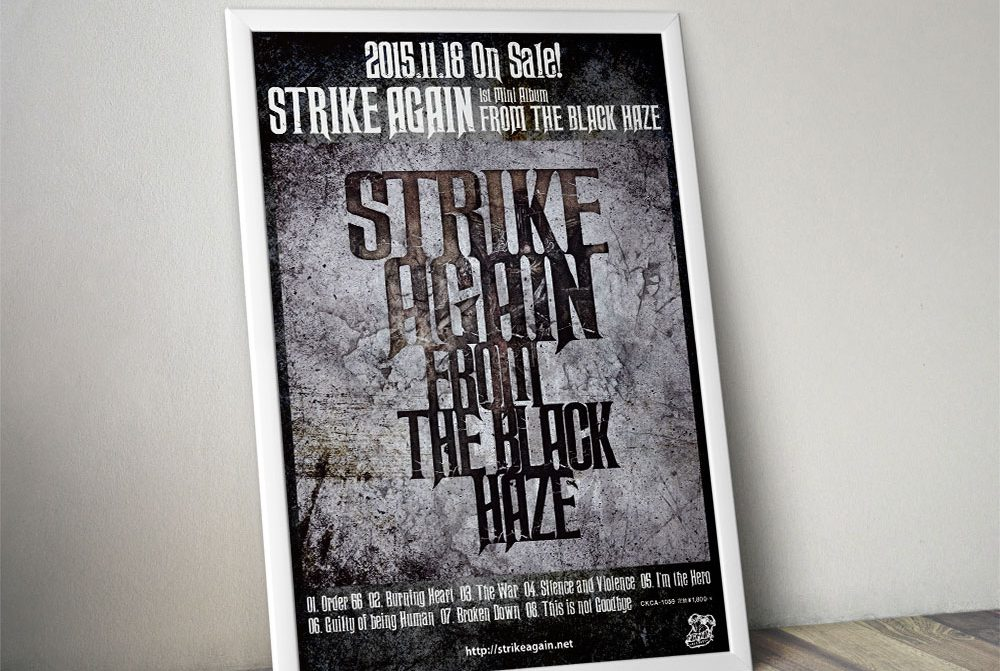 "STRIKE AGAIN ""FROM THE BLACK HAZE"" Poster"