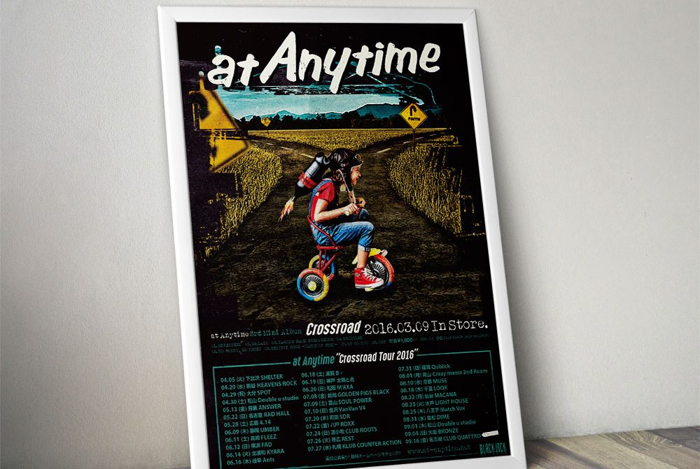 "at Anytime ""CROSSROAD"" Poster"