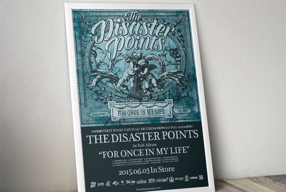 "THE DISASTER POINTS ""FOR ONCE IN MY LIFE"" Poster"