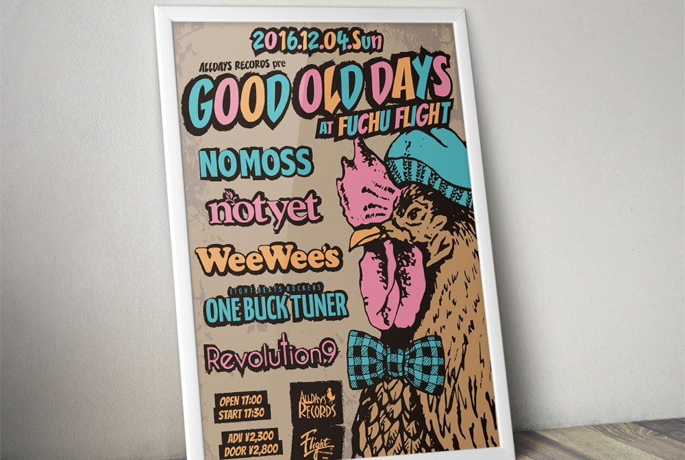 """GOOD OLD DAYS"" Poster"
