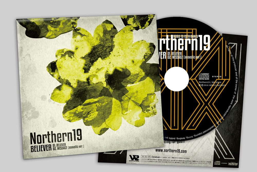 "Northern19 ""BELIEVER"" CD"