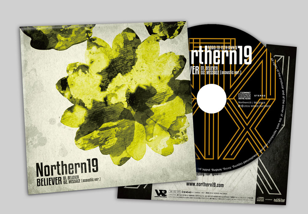 "Northern19 ""BELIEVER"" CD"