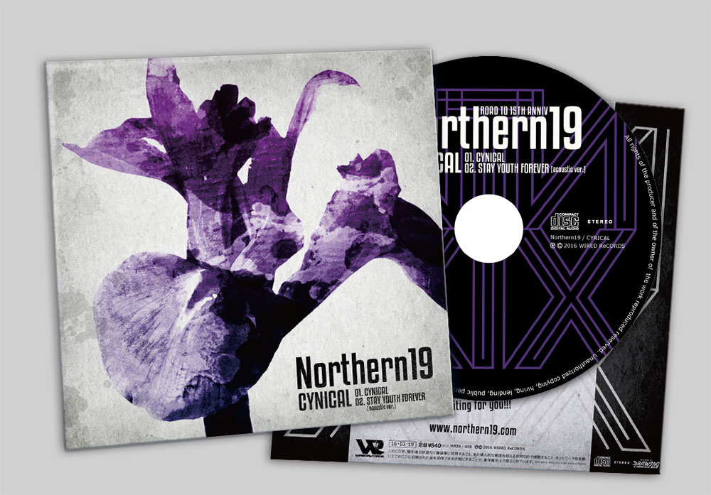 "Northern19 ""CYNICAL"" CD"