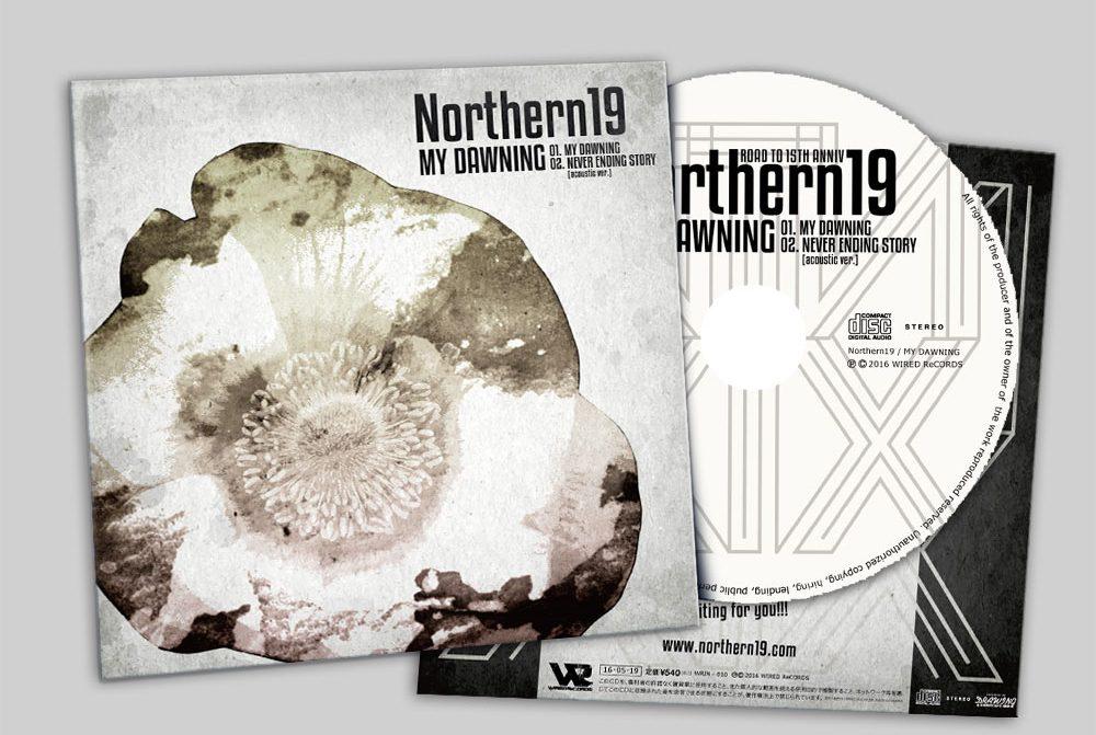 "Northern19 ""MY DAWNING"" CD"