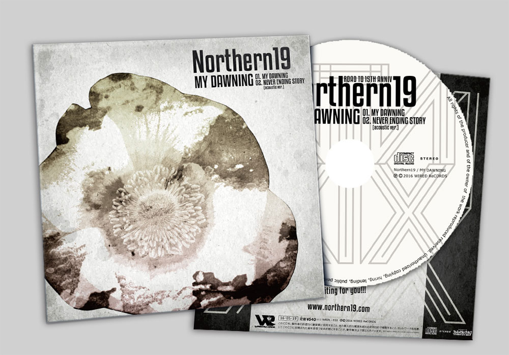 "Northern19 ""MY DAWNING"" CD"