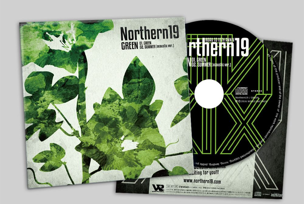 "Northern19 ""GREEN"" CD"