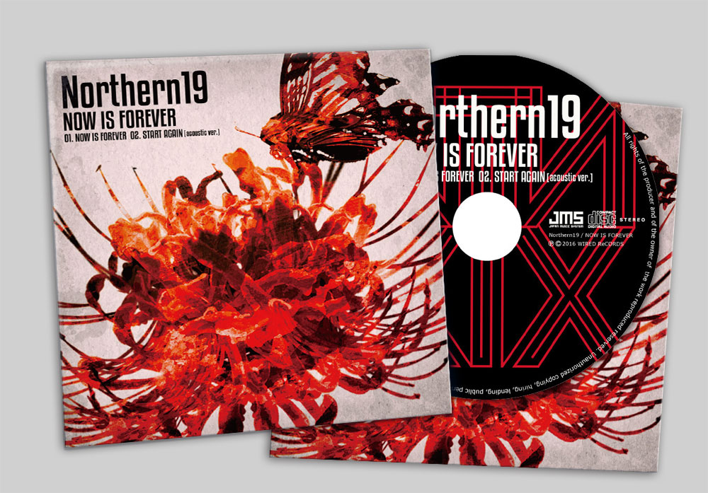 "Northern19 ""NOW IS FOREVER"" CD"