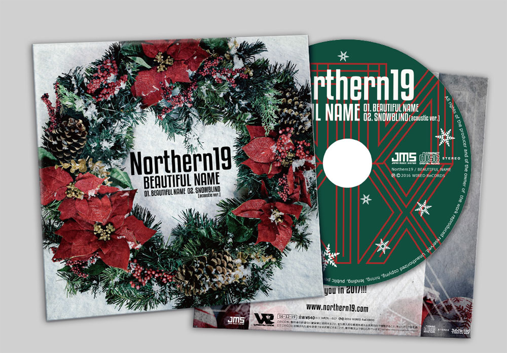 "Northern19 ""BEAUTIFUL NAME"" CD"